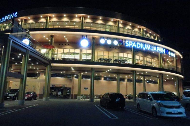 ジャポン スパジアム