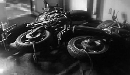 月極駐車場でバイクを倒された件