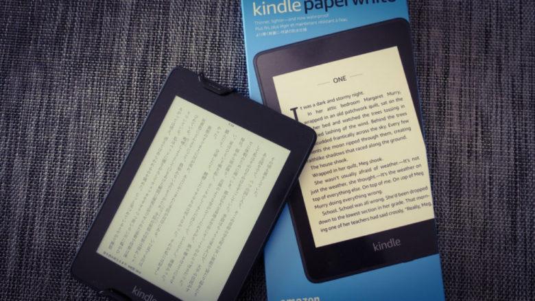 """真夜中の垂れ流し その弐 """"Kindleを買った"""""""