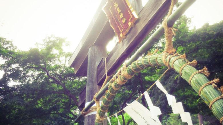 そういや高麗神社に行ったのでした