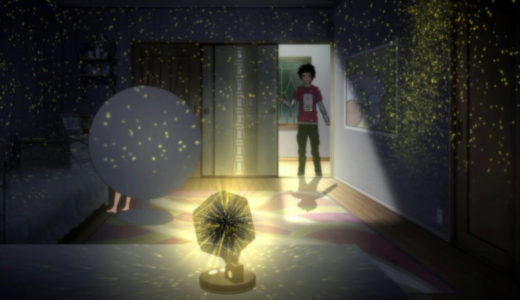 天井の星々