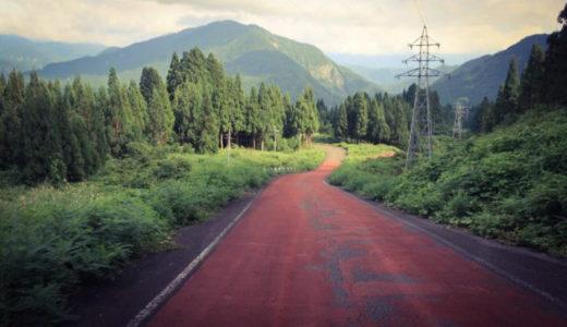 夏の終わりに ④ ──能登からの道のり 前編──
